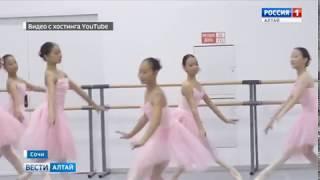 Образовательный центр для одарённых детей хотят создать в Алтайском крае