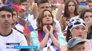 """Россия - Уругвай.Решающий тур группы """"А"""""""