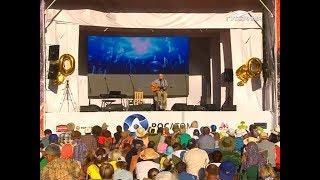На Грушинском фестивале - 2018 был установлен рекорд конкурсной программы