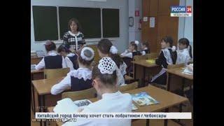 Специалисты, депутаты и общественники обсудили вопрос изучения в школах чувашского и русского  языко