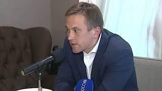 Новый гендиректор ростовского Водоканала рассказал журналистам о планах на будущее