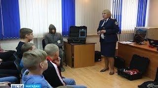 Впервые колымские следователи провели экскурсию для школьников