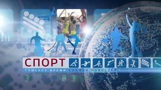 """""""Томь"""" завершает тренировочный сбор в Турции"""