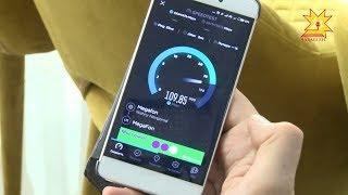 Мобильный интернет на космических скоростях теперь доступен и жителям Чувашии.