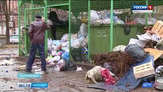 Горожане  жалуются на несвоевременную уборку отходов