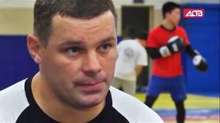 «Сахалинский характер»: чемпион мира по панкратиону Евгений Лотин