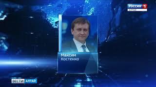 Ещё две отставки произошли в Правительстве Алтайского края