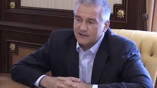 В Совмине Крыма новое назначение