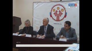 В Чебоксарах пройдёт Форум некоммерческих организаций Чувашии