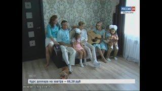 Многодетная семья из Чувашии стала победителем всероссийского конкурса