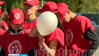 Вести Тыва 17 05 2018