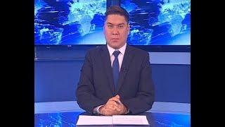 Вести Бурятия. 21-44 Эфир от 10.12.2018