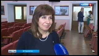 В Астрахани специалисты ведущего онкологического центра провели образовательный семинар