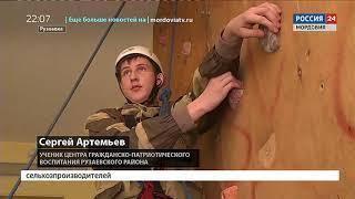 Герои рядом! Проект с таким названием стал обладателем Президентского гранта почти в три миллиона ру