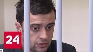 Арестован виновник ДТП на Верхней Масловке, из-за которого погибла беременная женщина - Россия 24