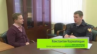 """""""Жизнь. Инструкция по применению"""". 22.03.2018"""