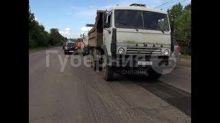Автолюбительница попала в ДТП из-за ремонта дороги в Хабаровске. Mestoprotv