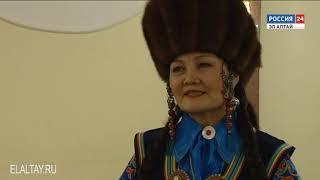 В Горно-Алтайске состоялся концерт хакасского фольклорного ансамбля «Айланыс»