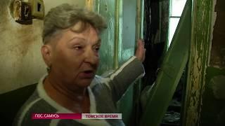 Дом в Самусе разваливается на глазах жителей