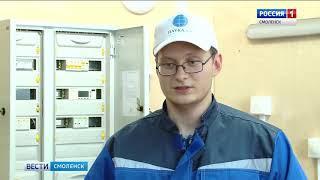 Смоленские мастера посоревновались в электротехнических умениях