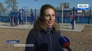 В Приморье планируют расширить список льготных ипотечников