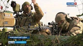 Элитных бойцов проверяют на меткость на учениях в Новосибирской области