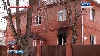 При пожаре в коттедже в Заозерье погибли мужчина и женщина