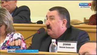 Бюджет Астраханской области на текущий год стал дефицитным
