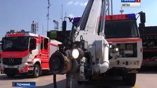 Кировчане приняли участие в международном слёте юных пожарных в Германии(ГТРК Вятка)