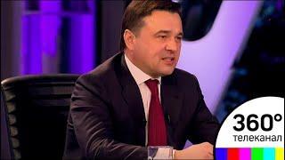 #ВОПРОСГУБЕРНАТОРУ: Прямая линия с Андреем Воробьевым от 22.02.18