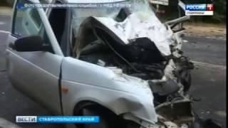 Один человек погиб в ночной аварии на Ставрополье