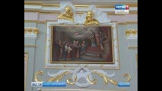 Вести Санкт-Петербург. Выпуск 17:40 от 6.09.2018