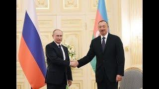 С чем Владимир Путин летит к Ильхаму Алиеву? - МНЕНИЯ