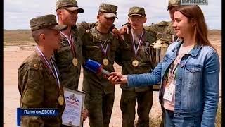 Заслуженные награды вручили победителям всеармейских игр на полигоне ДВОКУ