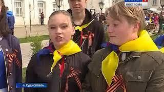 Жители Судиславля, как и костромичи, дружно встали в ряды «Бессмертного полка»