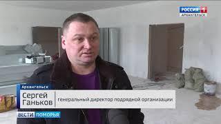 Детский сад в архангельском посёлке Турдеевск будет сдан в срок - уже в апреле