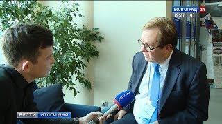 В Волгоград на форум общественной дипломатии приехали представители 20 стран