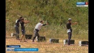 Полицейские Ставрополья состязаются в скорости и меткости