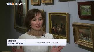 В Ижевске открылась выставка «Исконно русское»