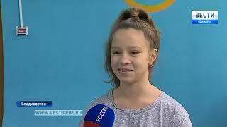 Владивосток готовится к четвертому чемпионату по лапте среди подростков