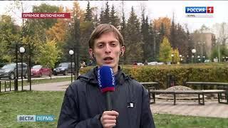 В среду в Прикамье ожидается потепление