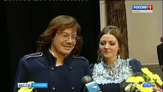 Премьера оперы «Карельский пленник»
