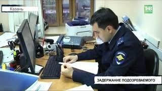 Задержан 33 летний мужчина по подозрению в совершении серии телефонных мошенничеств - ТНВ