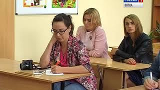 На ремонт школ бюджет Кирова потратил 76 млн рублей(ГТРК Вятка)