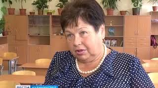 Все 53 школы города Калининграда готовы к первому сентября