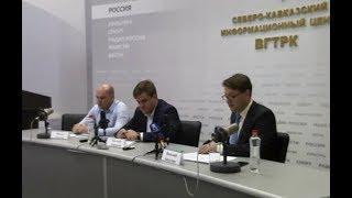Руководство АО «Кавминкурортресурсы» ответило на вопросы журналистов