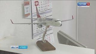 Брянцам вернут деньги за билеты на рейсы Саратовских авиалиний