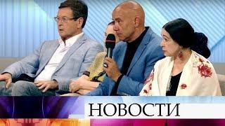 В студии «Пусть говорят» расскажут о гибели советской суперзвезды Зои Федоровой.