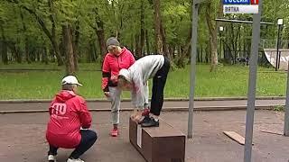 Спортивные мероприятия в Кирове в День города(ГТРК Вятка)