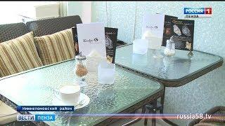 В Нижнем Ломове открыта кофейня во французском стиле